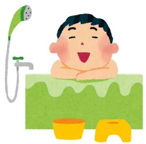 1週間ぶりにお風呂はいりました!