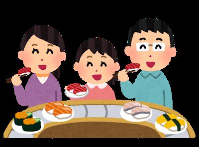 天才「くら寿司の皿を手で掴んで奥まで入れると機械が反応するから無限に『びっくらぽん』ができる」
