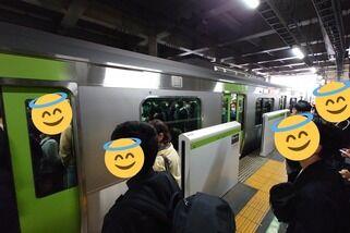 【激密】 緊急事態宣言で減便→GW平日、通勤電車激混みの地獄に
