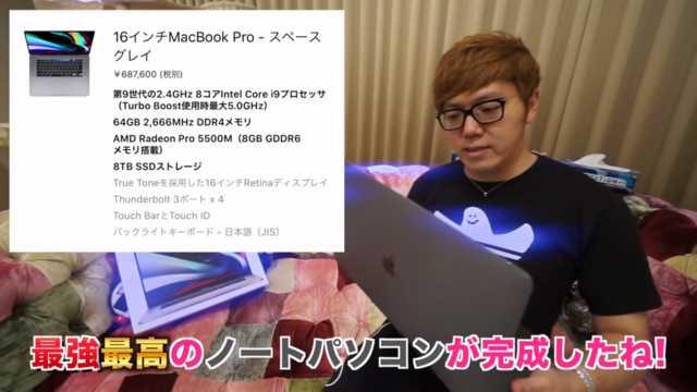 【画像】ヒカキンのパソコンのスペック、ヤバすぎる