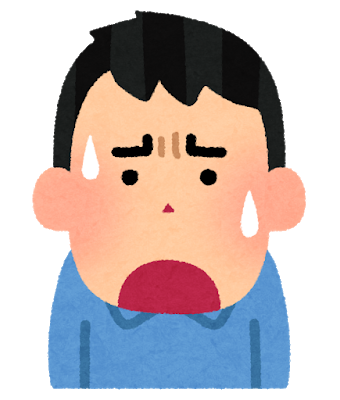 【悲報】倉木麻衣さん(36)超絶劣化ωωωωωωωωωωωωωωωω (※画像あり)