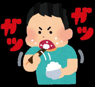 【滋賀】おにぎり「飲み込んで」促され喉詰まり男性(28)死亡