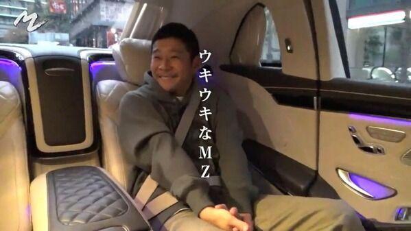 ZOZO前澤前社長がYouTuberデビュー!「ベンツでATMに行って1000億円を通帳に記帳してみた」