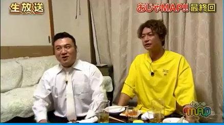 【悲報】<香取慎吾>「おじゃMAP」最終回でタブー発言!過去には干された芸能人も