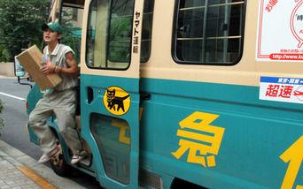 ヤマト運輸、正午から午後2時は時間帯指定の配達をとりやめへ 人手不足が深刻化