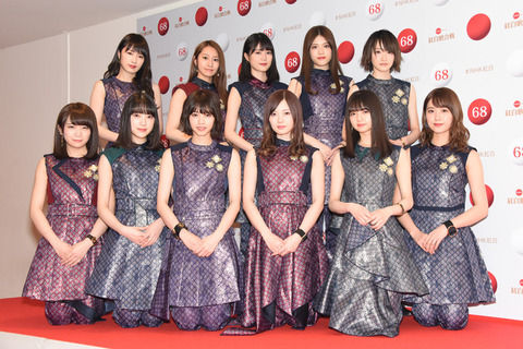 【衝撃】乃木坂46、紅白で全アイドルを公開処刑した結果wwwww(画像あり)