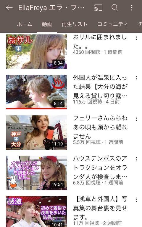 【画像】白人美女youtuber「温泉入りマース!」ジャップ猿「うおおおおおおおお!!」→100万再生wwwwwwww