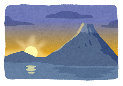 陽はまた昇る!ライジングアサヒーヌ発見されるwwwwwwwww