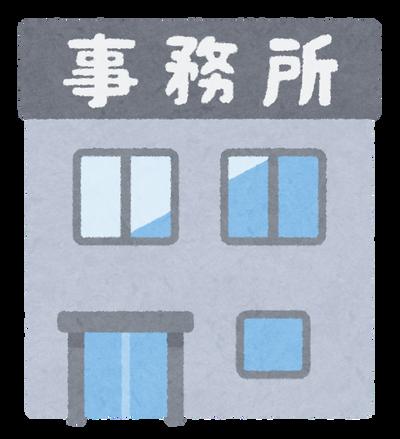 元「ICONIQ」伊藤ゆみ、エイベックス退所を発表 昨年韓国の事務所と契約