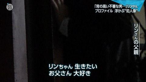 TBSで放送事故wwwwwwwwwwwwwwwwwwww (※画像あり)