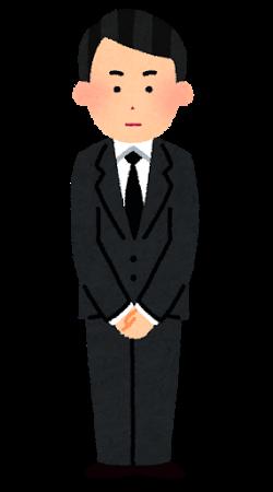 【悲報】ワイ、上司に礼服のレンタルを否定される