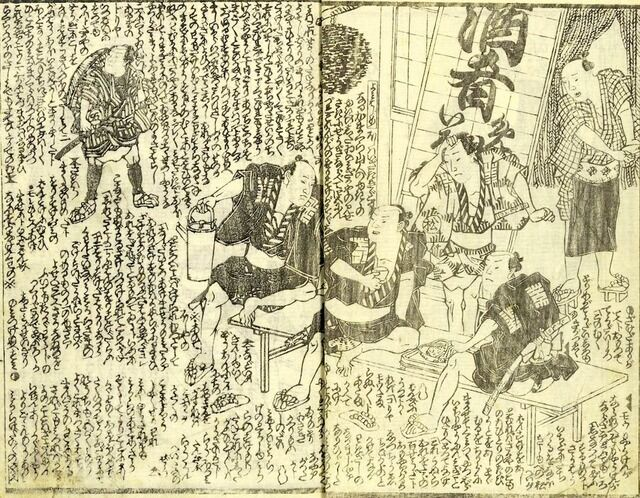【悲報】江戸時代は白米と味噌汁とたくあんくらいしか食べるものが無い