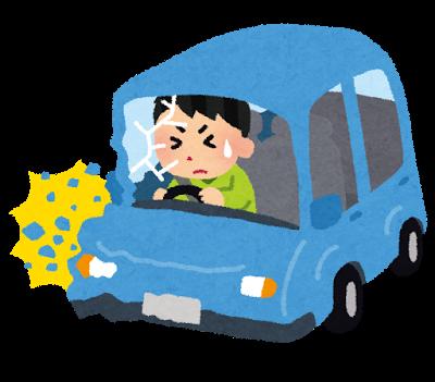 【悲報】バカ「車のフロントガラス曇ってきた…せや、お湯かけたろ!w」