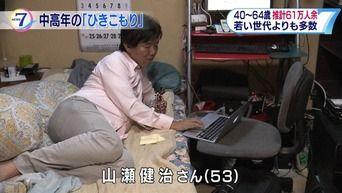 NHK「中高年ひきこもり特集」に出演の男性がひきこもりに見えないと話題に → 会社役員だと特定される