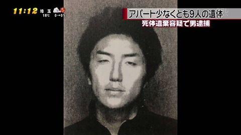 座間市9遺体事件・白石隆浩の前科詳細…余罪ありそう…(顔画像あり)
