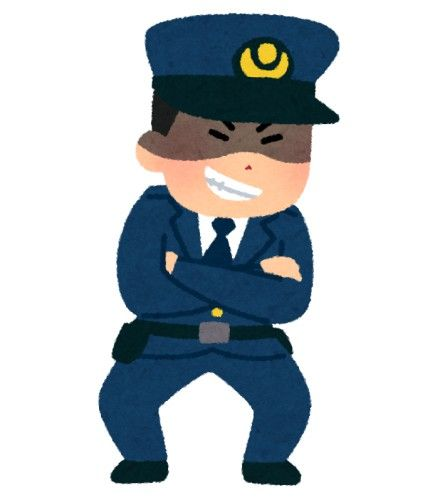 コンビニの女子トイレ詰まらせ、トイレ使えず困惑する女性の様子を店の外から眺めていた警察官を逮捕