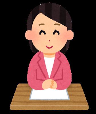 【悲報】NHKの桑子アナ、離婚後にお胸アピールが激しくなる!! (※画像あり)