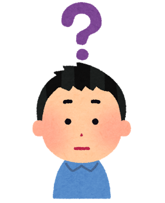 なぜ日本人は論理的思考が苦手なのか
