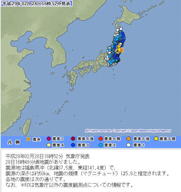 【速報】さっきの地震、完全に予言されていたwwwwww