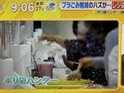 【民度】レジ袋有料化でスーパーのポリ袋ハンターが急増…レジ袋有料化、何も意味が無い