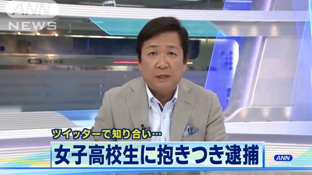 【速報】有名格ゲープレイヤー、クロダこと黒田賢次さん女子高生にわいせつ行為で逮捕か