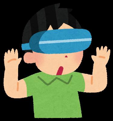 VR体験で猫を撫で回した後に実際に撫でていたものを見てみたら・・・人間はこんなに錯覚するのか