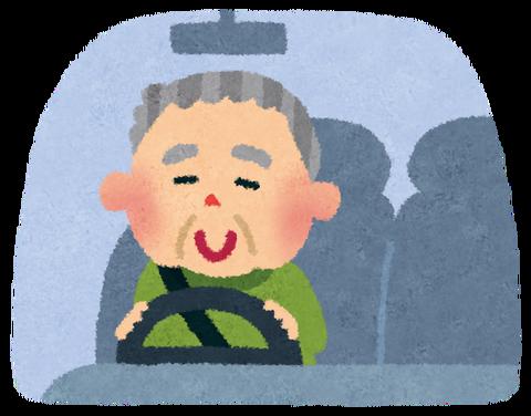【衝撃】83歳ジッジ「なんやこの道路!ガタガタやんけ!!!」→ 衝撃の結果wwwww(画像あり)