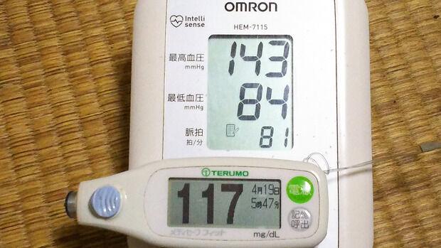 ガチで糖尿病の俺の朝ごはんwwwwww