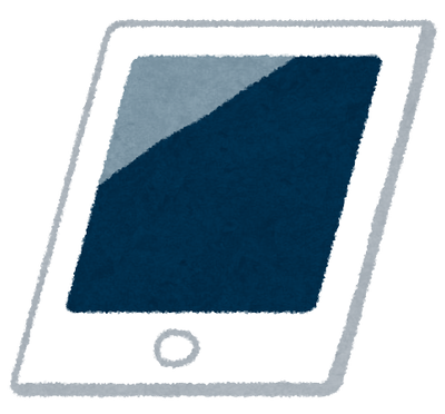 【朗報】ワイ無職、iPad Pro(1TB)の購入を決意!!!!!!