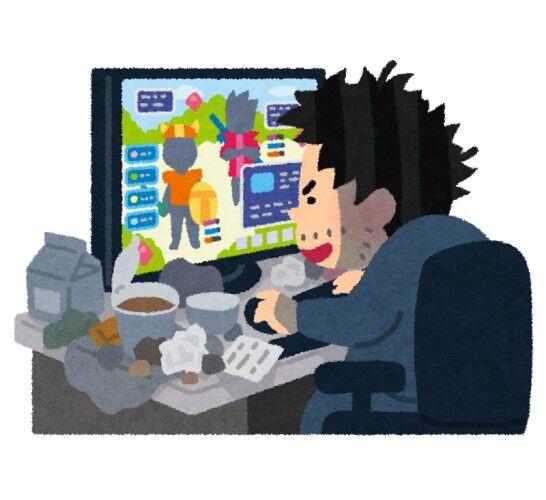 最近のゲーマーが多く発症している「コンプ病」とかいう病気www