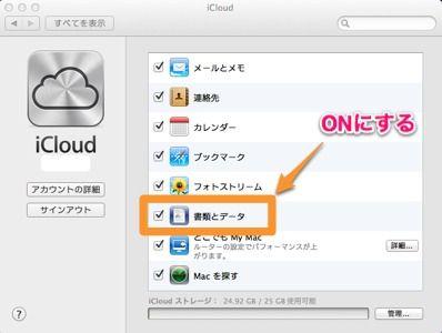 iCloud-ControlePanel
