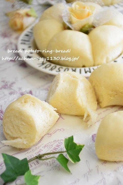 bread20180603e