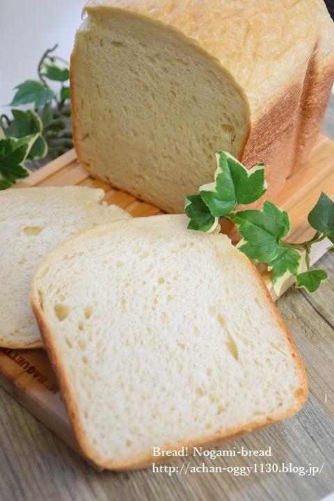 bread20181118b