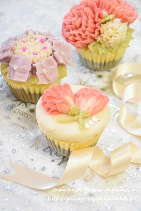 sweets20180512d