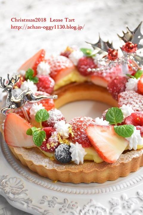 sweets20181222d