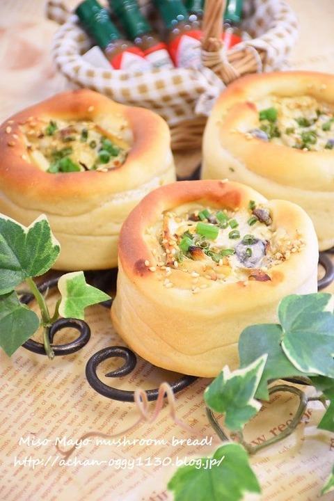 bread20180920b