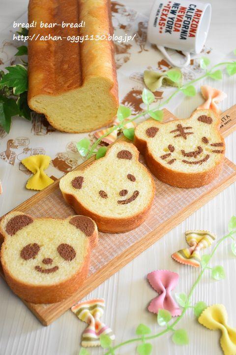 bread20170715c