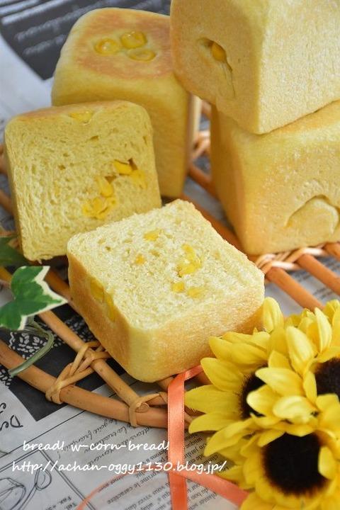bread20180707b