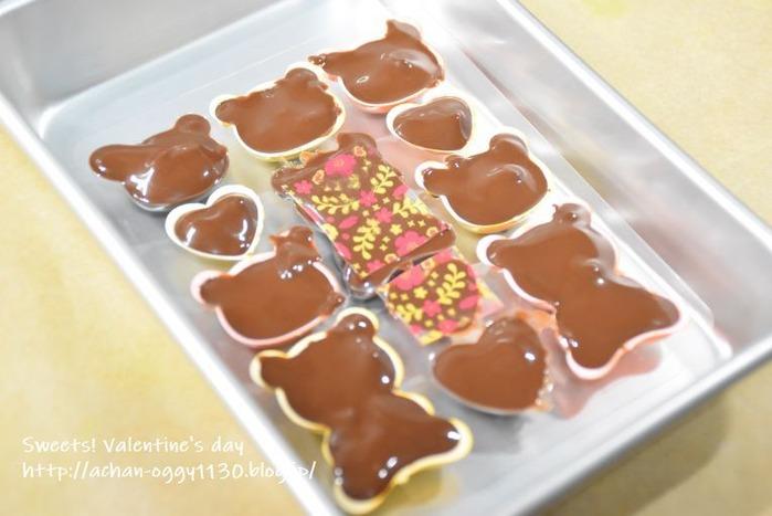 sweets20200126b