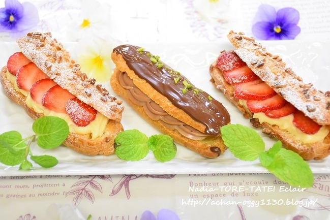 sweets20180129c