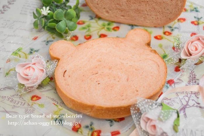 bread20190214d