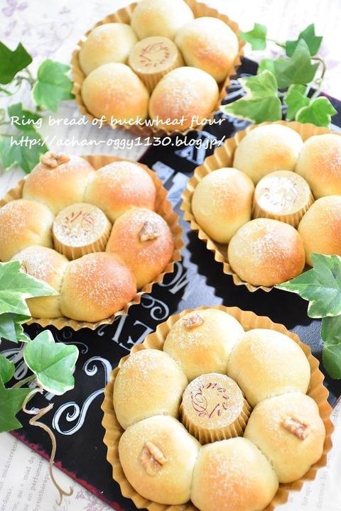 bread20180913d
