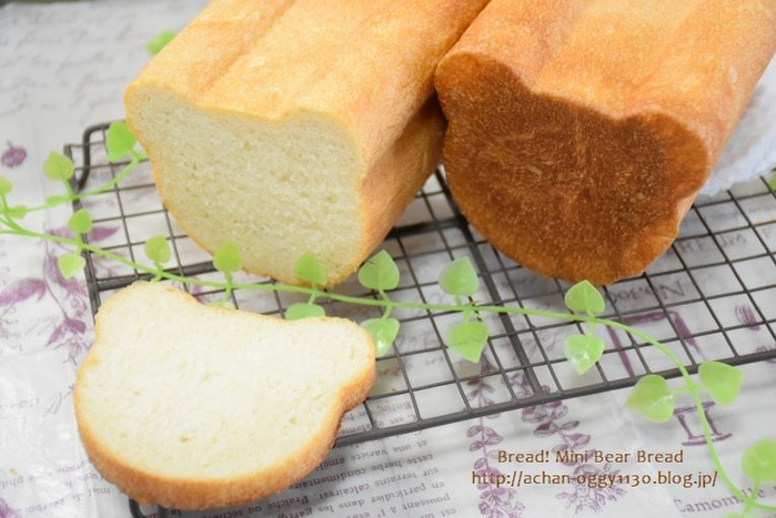 bread20210123c