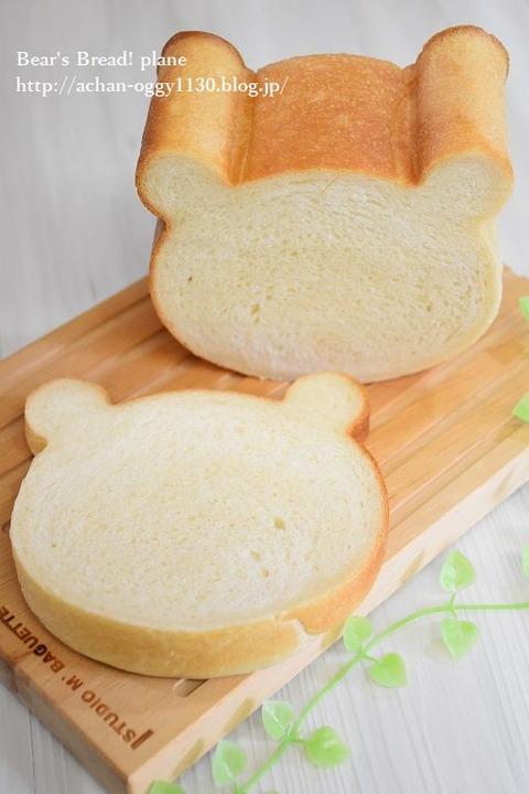 bread20181213a