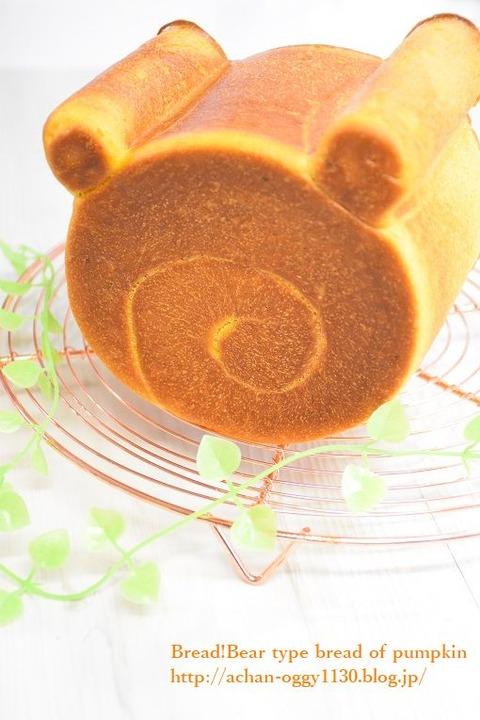 bread20190106a