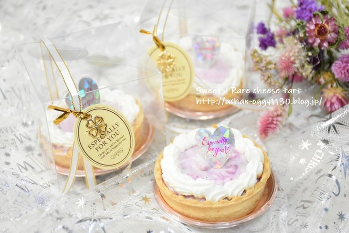 sweets20201203a