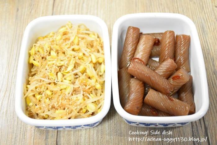 cooking20200517b