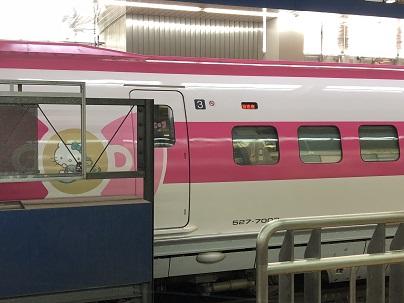 trip20180728
