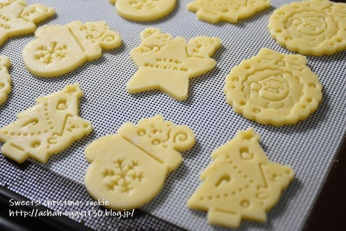 sweets20201222b