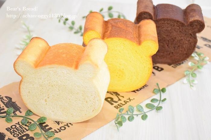 bread20181216a